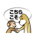 犬猿の仲間(個別スタンプ:16)