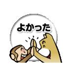 犬猿の仲間(個別スタンプ:17)