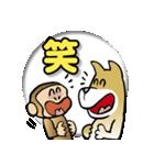 犬猿の仲間(個別スタンプ:20)