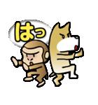 犬猿の仲間(個別スタンプ:21)
