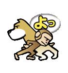 犬猿の仲間(個別スタンプ:22)