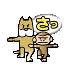 犬猿の仲間(個別スタンプ:23)