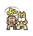 犬猿の仲間(個別スタンプ:25)
