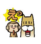 犬猿の仲間(個別スタンプ:28)