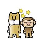 犬猿の仲間(個別スタンプ:29)