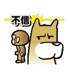 犬猿の仲間(個別スタンプ:30)
