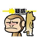 犬猿の仲間(個別スタンプ:31)