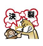 犬猿の仲間(個別スタンプ:34)