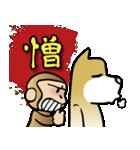 犬猿の仲間(個別スタンプ:35)