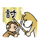 犬猿の仲間(個別スタンプ:38)