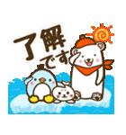 秋ゆるすぎ〜なペンギン親子(個別スタンプ:1)