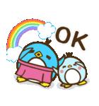 秋ゆるすぎ〜なペンギン親子(個別スタンプ:2)