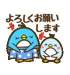 秋ゆるすぎ〜なペンギン親子(個別スタンプ:3)