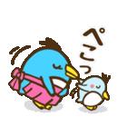 秋ゆるすぎ〜なペンギン親子(個別スタンプ:4)