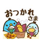 秋ゆるすぎ〜なペンギン親子(個別スタンプ:5)