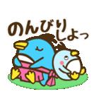 秋ゆるすぎ〜なペンギン親子(個別スタンプ:6)