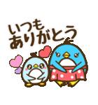 秋ゆるすぎ〜なペンギン親子(個別スタンプ:8)