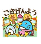 秋ゆるすぎ〜なペンギン親子(個別スタンプ:10)