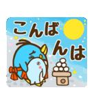 秋ゆるすぎ〜なペンギン親子(個別スタンプ:11)