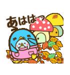 秋ゆるすぎ〜なペンギン親子(個別スタンプ:16)