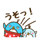 秋ゆるすぎ〜なペンギン親子(個別スタンプ:18)
