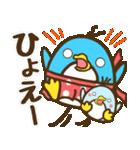 秋ゆるすぎ〜なペンギン親子(個別スタンプ:19)