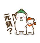 秋ゆるすぎ〜なペンギン親子(個別スタンプ:22)