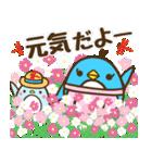 秋ゆるすぎ〜なペンギン親子(個別スタンプ:23)