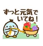 秋ゆるすぎ〜なペンギン親子(個別スタンプ:24)