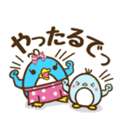 秋ゆるすぎ〜なペンギン親子(個別スタンプ:28)