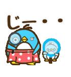 秋ゆるすぎ〜なペンギン親子(個別スタンプ:29)