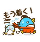 秋ゆるすぎ〜なペンギン親子(個別スタンプ:30)