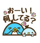 秋ゆるすぎ〜なペンギン親子(個別スタンプ:33)