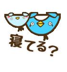 秋ゆるすぎ〜なペンギン親子(個別スタンプ:34)