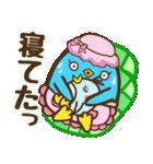 秋ゆるすぎ〜なペンギン親子(個別スタンプ:35)