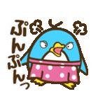 秋ゆるすぎ〜なペンギン親子(個別スタンプ:36)
