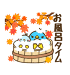 秋ゆるすぎ〜なペンギン親子(個別スタンプ:38)