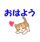 ちび猫 家族連絡(個別スタンプ:1)