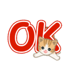 ちび猫 家族連絡(個別スタンプ:6)