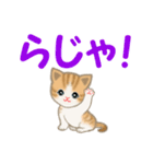 ちび猫 家族連絡(個別スタンプ:7)