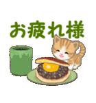 ちび猫 家族連絡(個別スタンプ:9)