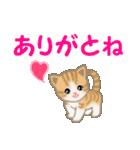 ちび猫 家族連絡(個別スタンプ:10)