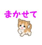 ちび猫 家族連絡(個別スタンプ:15)