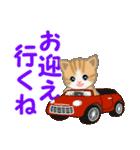 ちび猫 家族連絡(個別スタンプ:21)