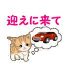 ちび猫 家族連絡(個別スタンプ:23)