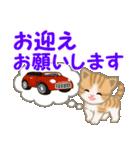 ちび猫 家族連絡(個別スタンプ:24)