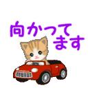 ちび猫 家族連絡(個別スタンプ:25)