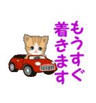 ちび猫 家族連絡(個別スタンプ:26)