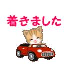 ちび猫 家族連絡(個別スタンプ:27)
