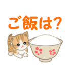 ちび猫 家族連絡(個別スタンプ:29)